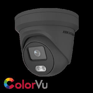Hikvision AcuSense and ColourVU